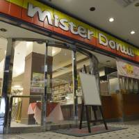 Doughnut fight coming as convenience stores challenge market leader Mister Donut
