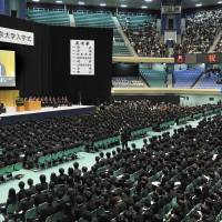 Change afoot: The entrance ceremony of the University of Tokyo is held at Nihon Budokan last April. The institution aims to introduce a recommendation-based entrance exam system in about five years.   | KYODO