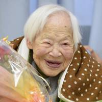 Record-holder: Misao Okawa, the world's oldest woman according to Guinness World Records, turned 115 on Tuesday in Osaka.   | KYODO