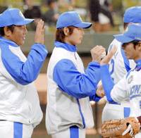 Cat's meow: Seibu manager Hisanobu Watanabe (far left) and Lions ace Hideaki Wakui (center) are hoping to regain the franchise's past glory this season after a subpar 2007 campaign. | KYODO PHOTO