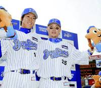 Heroes: Yokohama BayStars rookie hurler Futoshi Kobayashi (left) poses with third baseman Shuichi Murata after winning his first career decision in his first start on Sunday at Yokohama Stadium. Murata hit a two-run homer in the BayStars' 3-1 victory over the Hiroshima Carp. | KYODO PHOTO