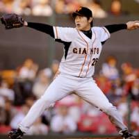 Fine outing: Giants southpaw Tetsuya Utsumi scatters eight hits in Monday's 3-0 shutout over the Eagles in Sendai. | KYODO PHOTO