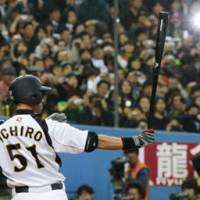 Ready and waiting: Seattle Mariners star Ichiro Suzuki will again lead the charge as Japan begins the defense of its World Baseball Classic title against China at Tokyo Dome on Thursday.   KYODO PHOTO