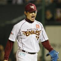 Tone setter: Eagles ace Hisashi Iwakuma earns the series-opening victory by pitching a complete game against the Hawks on Friday. | KYODO PHOTO