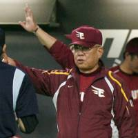 In charge: Tohoku Rakuten Golden Eagles manager Katsuya Nomura manages in Game 1 of the second stage of the Pacific League Climax Series against the Nippon Ham Fighters in Sapporo Dome on Wednesday. | KYODO PHOTO