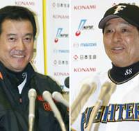 Successful leaders: Giants skipper Tatsunori Hara (left) and Fighters manager Masataka Nashida have guided their respective teams into the 2009 Japan Series. | KYODO PHOTO