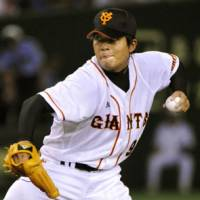 Solid job: Giants southpaw Shugo Fujii holds the BayStars to two runs over five innings on Saturday at Tokyo Dome. Yomiuri beat Yokohama 11-2.