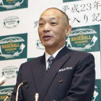 Honored: Chunichi Dragons manager Hiromitsu Ochiai speaks at a news conference on Friday after being voted into the Japanese Baseball Hall of Fame. | KYODO PHOTO