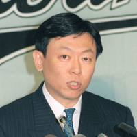 Played hardball: Chiba Lotte Marines acting owner Akio Shigemitsu made Hideki Irabu's attempt to play for the New York Yankees difficult by pressuring the star to accept a trade to the San Diego Padres.