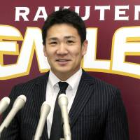 Same again: Pitcher Masahiro Tanaka has re-signed with the Tohoku Rakuten Golden Eagles with a substantial pay rise.   KYODO PHOTO