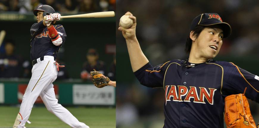 Japan pounds Netherlands to reach WBC final round