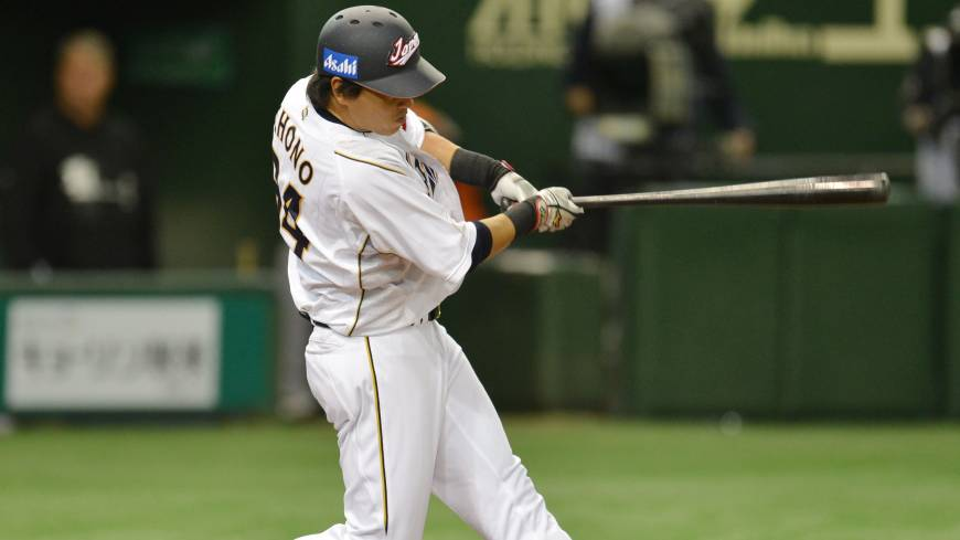The catalyst: Japan leadoff hitter Hisayoshi Chono finishes with two hits and five RBIs in a 10-6 victory over the Netherlands in a World Baseball Classic second-round Pool 1 game at Tokyo Dome. Japan scored eight runs in the second inning. | AFP-JIJI
