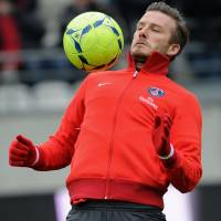 Beckham 'excited' to help promote soccer in China
