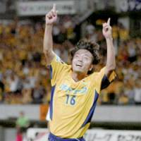 JEF United's Satoru Yamagishi reacts after scoring his second goal of the day during the second leg of the Nabisco Cup semifinal round against Kawasaki Frontale on Wednesday at Fukuda Denshi Arena.