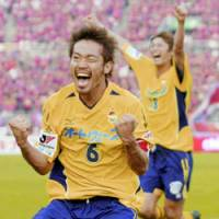 JEF United Chiba midfielder Yuki Abe reacts after scoring a goal in the Nabisco Cup final against the Kashima Antlers at National Stadium on Friday. JEF United won 2-0. | KYODO PHOTO