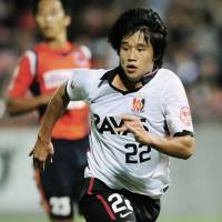 Red alert: Naoki Yamada is hoping Saturday's Nabisco Cup final can offer Urawa Reds respite from their J. League troubles.   KYODO
