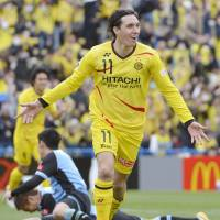 Cleo lifts Reysol to opening win