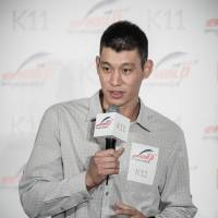 Man in demand: NBA star Jeremy Lin speaks during a promotional tour in Hong Kong on Friday.   AFP-JIJI