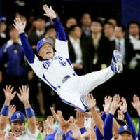 All signs point toward wild, wacky year in Japanese sports