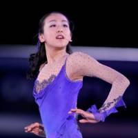 Mao Asada's natural talent and disciplined work ethic have helped make her the fifth Japanese female to win a world figure skating title. | AP PHOTO