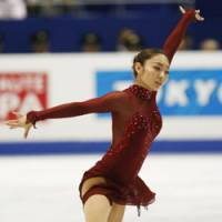 New season dawns: Miki Ando will try to put the struggles of last season behind her when she takes the ice at Skate America this weekend. | AP PHOTO