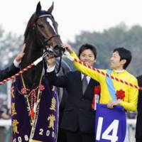 Vodka wins tight Emperor's Cup
