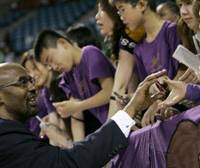 Missing a trick: The bj-league is failing to capitalize on the reputation of Tokyo Apache coach and former NBA player Joe Bryant, also the father of Los Angeles Lakers superstar Kobe. | AP PHOTO