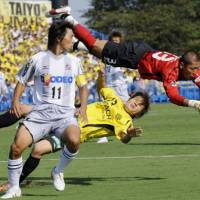 Over and out: Not even goalkeeper Takanori Sugeno's acrobatics are likely to be enough to save Kashiwa Reysol from relegation this season. | KYODO PHOTO