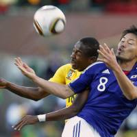 Blue Monday: Manager Takeshi Okada's decision to start with Daisuke Matsui instead of Shunsuke Nakamura against Cameroon paid off in spades. | AP PHOTO