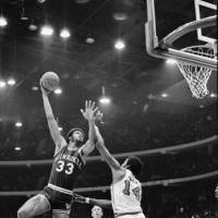 Tower of power: Kareem Abdul-Jabbar, the NBA's all-time leading scorer, spent six seasons with the Milwaukee Bucks before being traded to the Los Angeles Lakers in 1975.   AP PHOTO