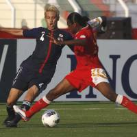 Sit this one out: Attacking midfielder Keisuke Honda will miss Japan's World Cup qualifier against Jordan in Amman next Tuesday because of injury. | AP