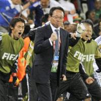 Solid start: Japan coach Takeshi Okada and team members celebrate their 1-0 victory over Cameroon at the final whistle on Monday in Bloemfontein, South Africa. | KYODO PHOTO