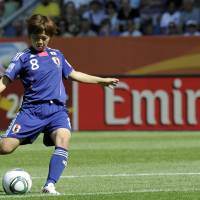 Key kick: Aya Miyama scores the decisive goal against New Zealand in the second half of Monday's Women's World Cup match in Bochum, Germany. Japan won 2-1. | AP
