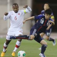 Japan struggles past Canada in friendly