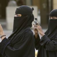 How can the royal family champion women and endorse Saudi Arabia?