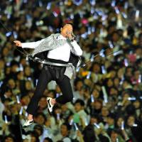 Psy 'Gentleman' video smashes YouTube daily  record