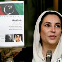 Pakistan's late Bhutto still leads her party in campaign