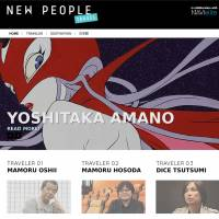Holiday reading: The New People Travel website features interviews with leaders in the world of anime along with destinations recommended by them. | NEW PEOPLE