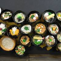 New additions to the Kansai food map