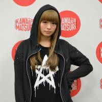 There's something about Kyary: Kyary Pamyu Pamyu poses for the cameras before her perfomance at the Kawaii!! Matsuri, which took place at the National Stadium in Sendagaya, Tokyo, on April 21.   SAMUEL THOMAS