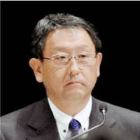 Top gear: Akio Toyoda, executive vice president of Toyota Motor Corp. and a grandson of the firm's founder, will take over as the next president of the world's largest automaker.   KYODO PHOTO