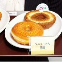 Mister Donut to change recipes for first time in 42 years