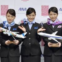 Getting on board: Dressed as flight attendants, members of the girl idol group AKB48 join an All Nippon Airways travel promotional campaign Wednesday in Tokyo. | KYODO
