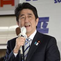 Polished PR, perception strategy fourth arrow in 'Abenomics' quiver