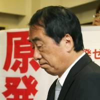 Gamut of emotions: Former Prime Minister Naoto Kan faces reporters early Monday in Tokyo. | KYODO PHOTOS