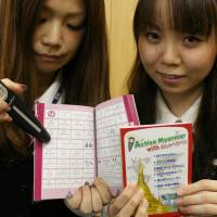 Novel: Daiichi Computer Resources Co.'s Burmese phrase book, 'Active Myanmar,' is displayed in Nagoya. | CHUNICHI SHIMBUN