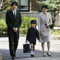 Prince Hisahito parts ways with school tradition