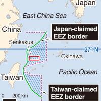 Japan to let Taiwanese fish near the Senkakus