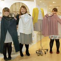 Clothing retailers boost large-size women's lineup