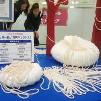 Record setter: At 222 meters, the world's longest pearl necklace is displayed at a Hanshin department store in Osaka on Thursday. | KYODO